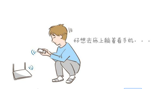 wifi信号差怎么办!如何让wifi信号增强?