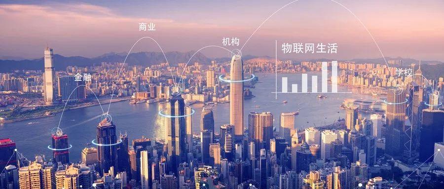 基于IoT体系安全防护建设方案简析