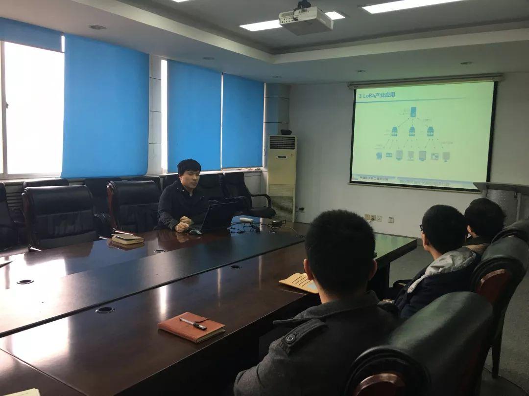 西安航天自动化成功举办物联网技术与产品应用内部交流会