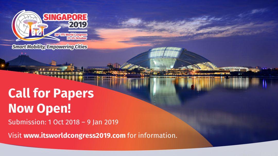 第26届世界智能交通大会将于2019年10月在新加坡举办