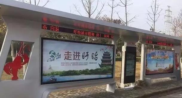 盱眙第一批智能公交站台投入使用
