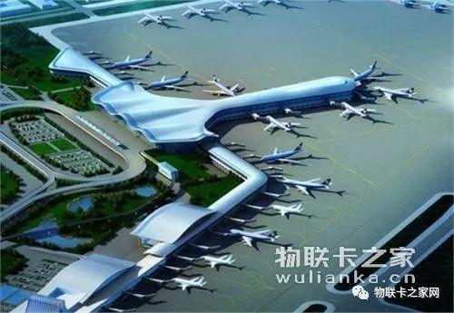 物联网卡打造智慧机场