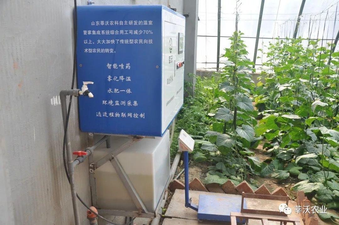莘沃农业物联网系统助力智慧农业发展