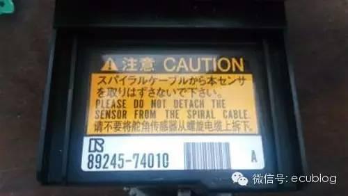 丰田转向角度传感器89245-74010初始化修复