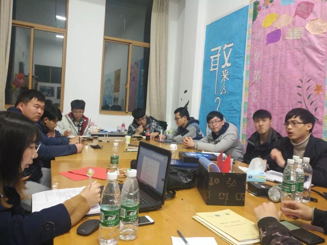 江苏科技大学工控与物联网设计大赛决赛讨论会