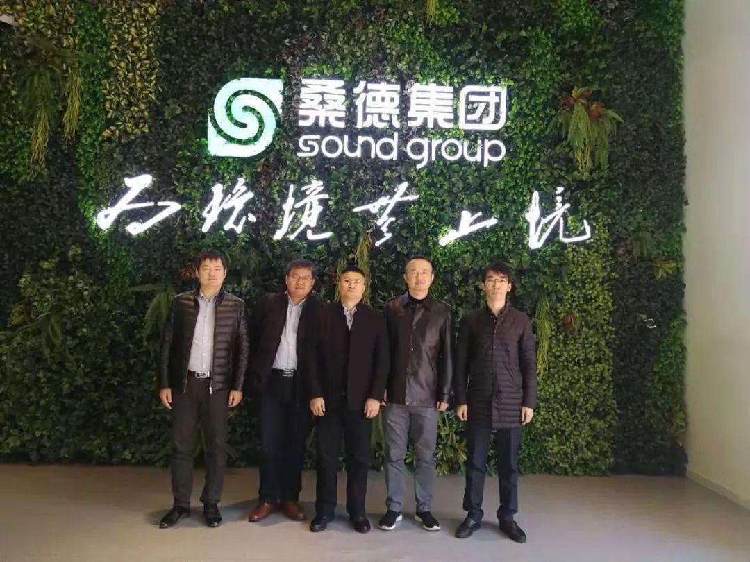 中广核与桑德智慧能源深化储能领域合作