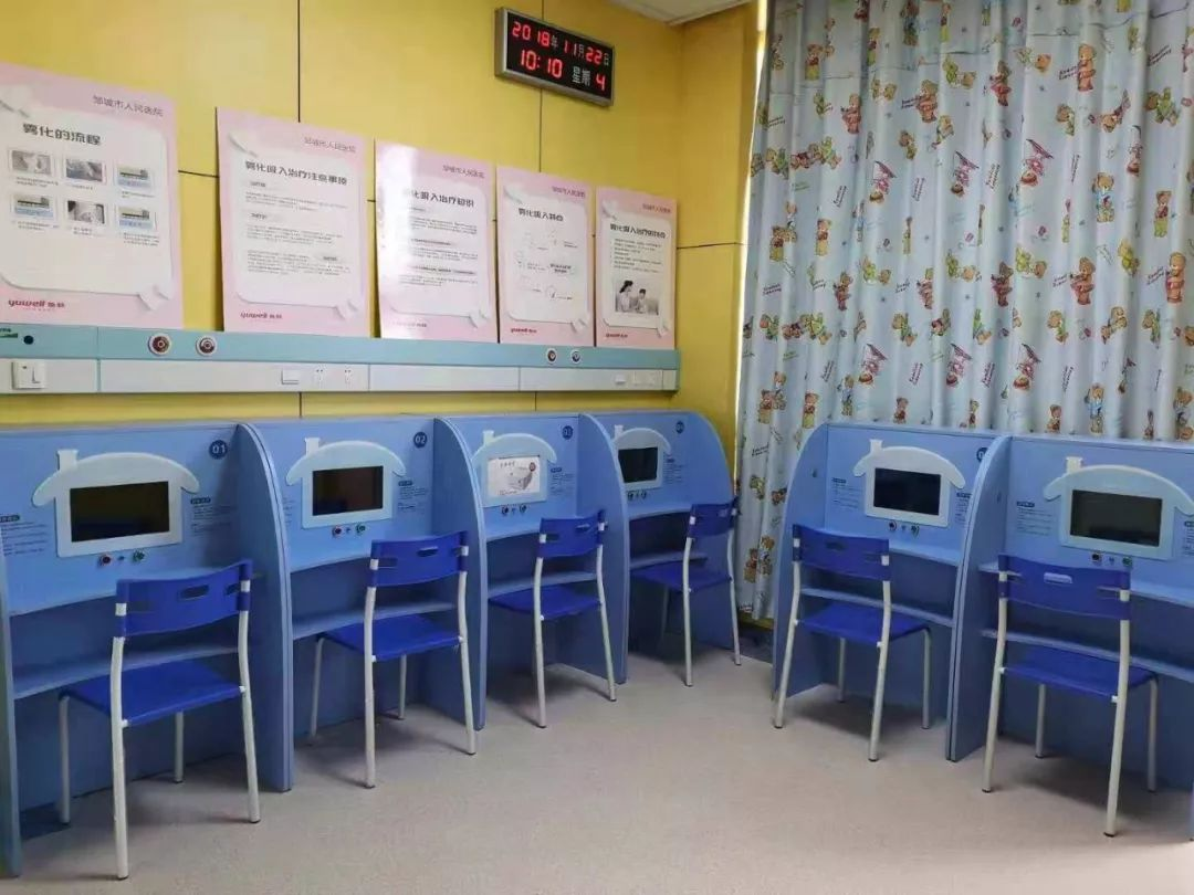 邹城市人民医院开设儿童智能雾化室