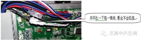 多联机外机E3:排气#00温度传感器故障怎么办