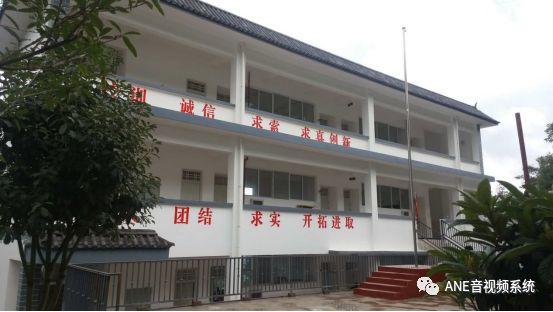 ANE智慧云广播系统助力于漾濞县太平乡中心幼儿园