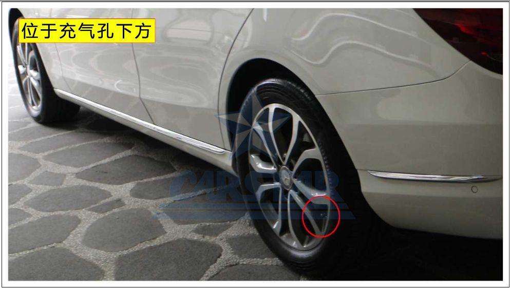奔驰C-CLASS左后胎压传感器故障解决办法