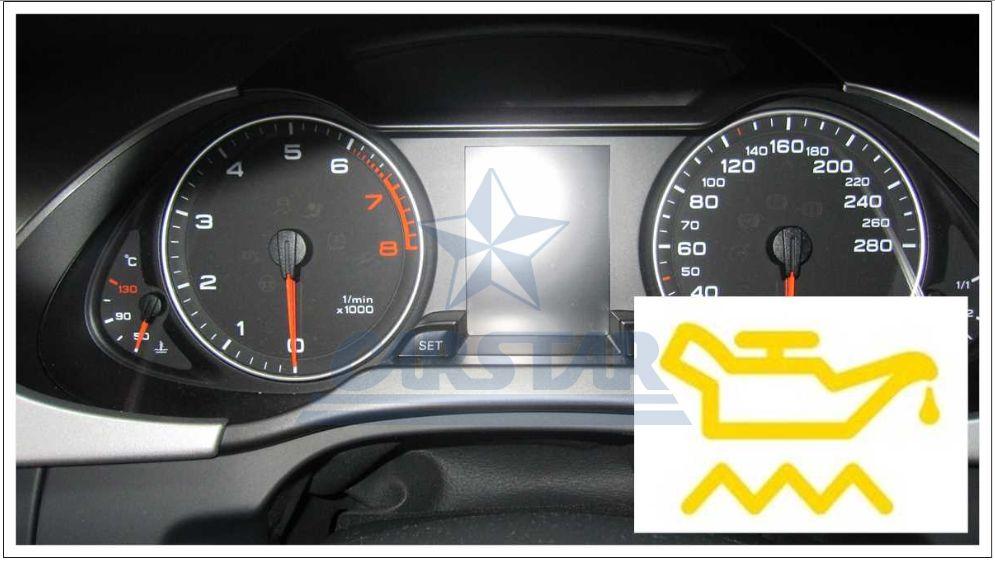 奥迪A4'S4'RS4机油油位传感器故障