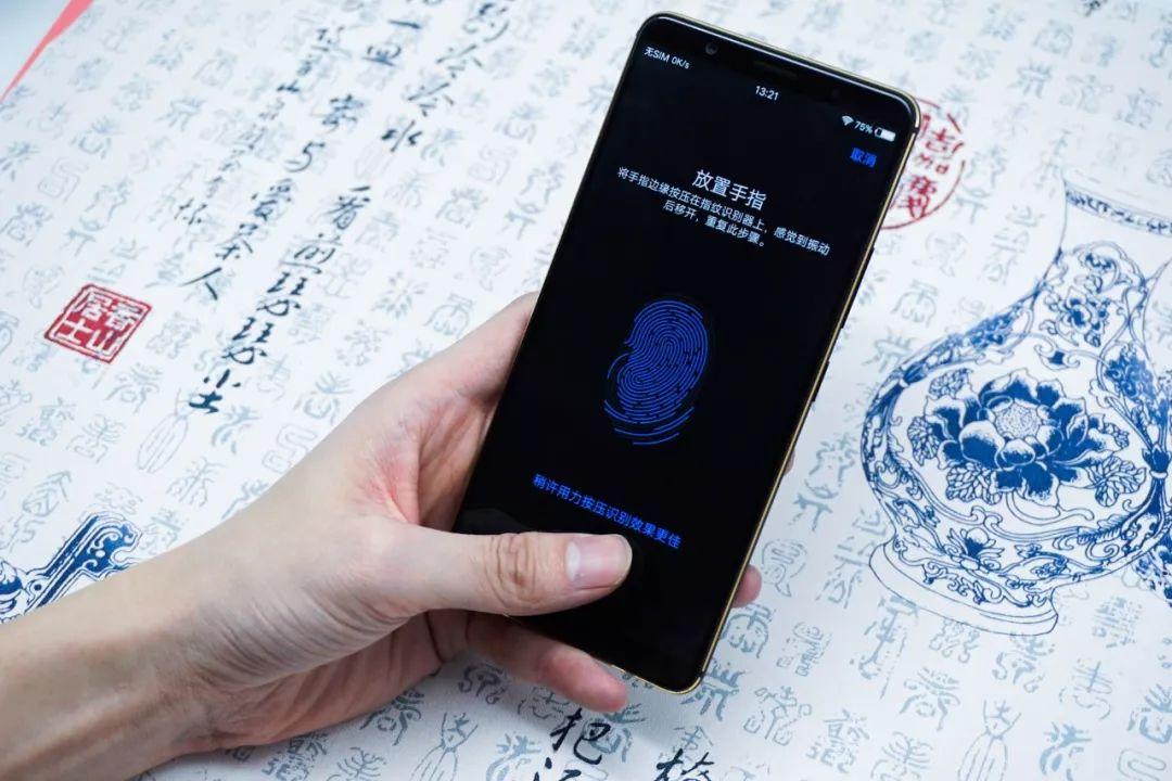 手机指纹解锁反应慢怎么办?