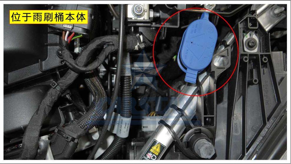 奔驰 B-CLASS雨刷清洗液传感器存在功能故障、水位过低