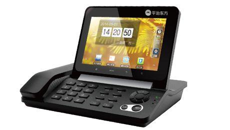 平治东方智能通信终端A7698(D平台)、A7678程序升级通知