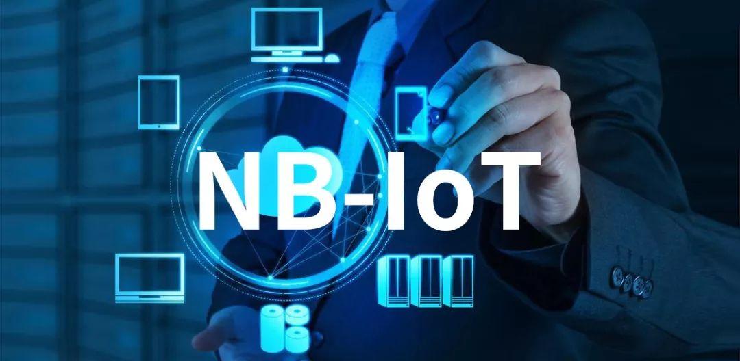 2018,新宏博NB-IoT之路