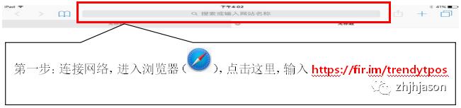 信达物联RFID智能门店操作说明文档
