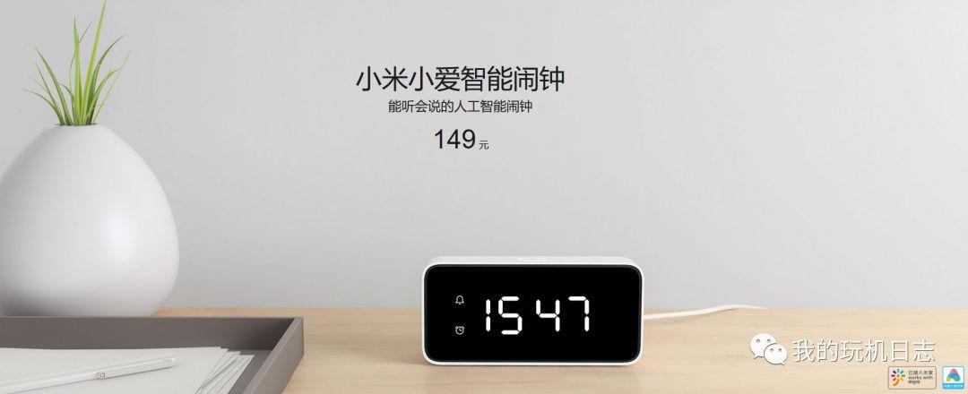 该买小爱mini还是小爱闹钟?