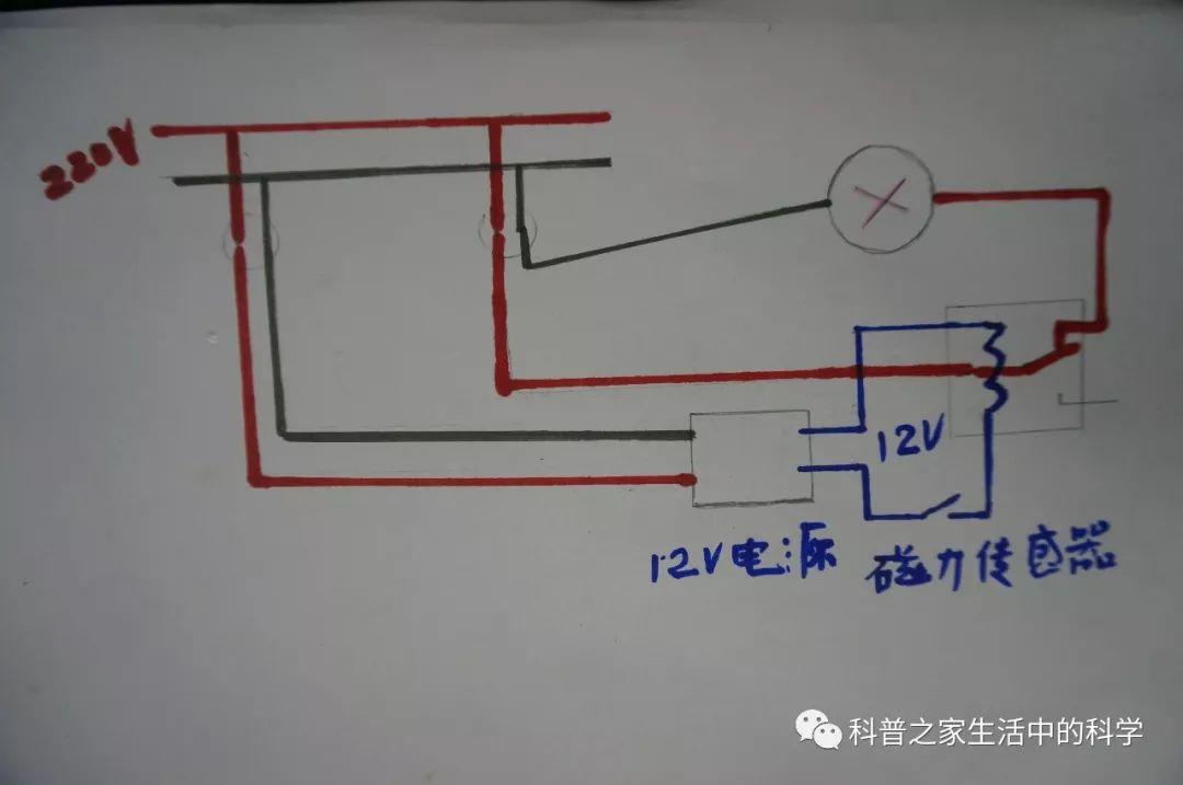 用继电器和自制的磁力传感器做的自控灯电路