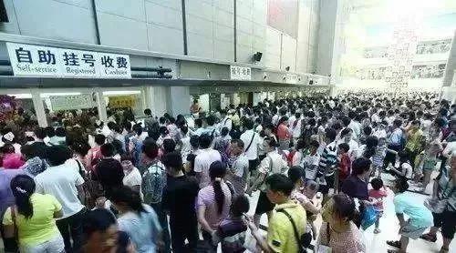 天津百信医院开通微医挂号网平台,附预约流程