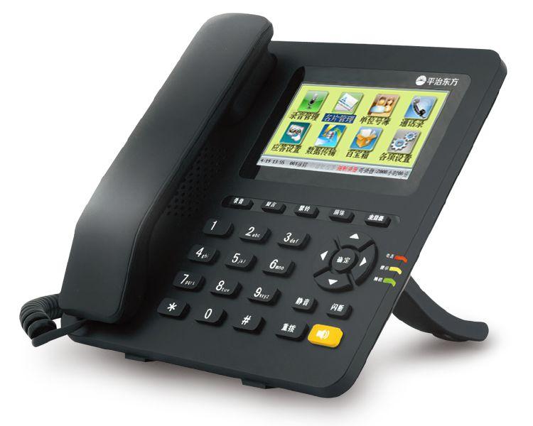 平治东方智能通信终端A7698(蓝牙)D平台与A7668N kernel升级通知