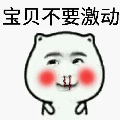 菜鸟物流:物联网(IoT)机器人分拨中心在南京启用