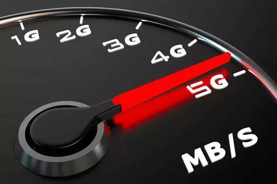 5G的关键技术到底是什么?