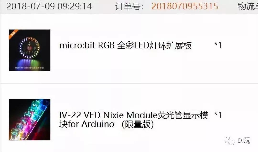 用磁感应传感器+IV-22 VFD荧光管制作情人节硬核表白礼物