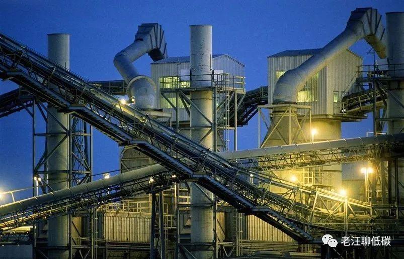水泥厂智慧能源控制系统FEMS案例介绍