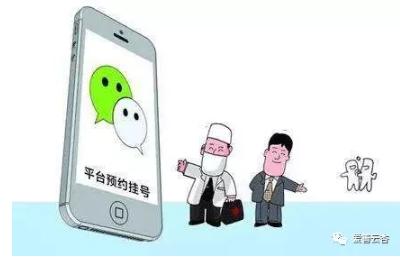 云县中医医院微信挂号预约指南