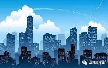 建立智慧城市需要规划的基础设施有哪些