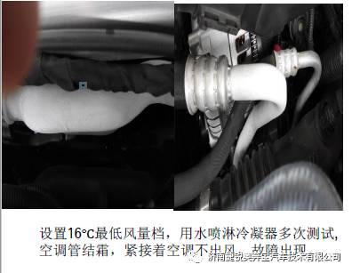 宝马X6—行驶一段时间后空调工作不正常 传感器故障分析
