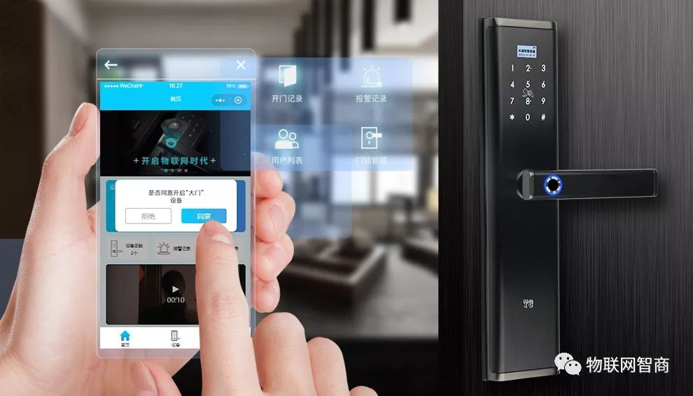TC 天诚NB-IOT智能云锁:让您的家更安全更可靠
