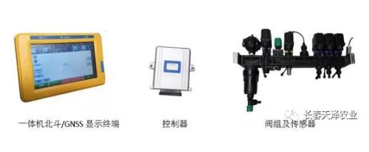 智能打药水的机器:上海联适导航打药机流量控制系统