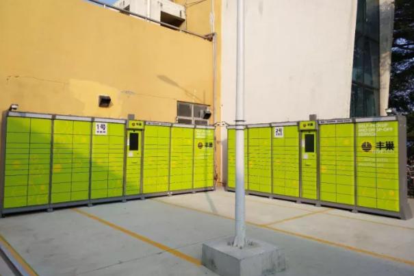 vivo M16厂区丰巢智能快递柜收取快递的使用方法
