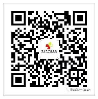 郴州市中医医院关于开通儿科网络预约挂号的通知