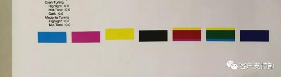 C941-m打印机套色不准修复方法