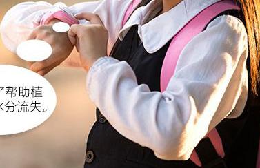 爱立达儿童电话手表使用说明书
