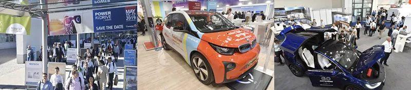 2019年欧洲智慧能源及世界电动车大会 商务考察团行程安排