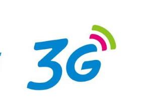 移动3G退网,3G手机是不是就不能用了