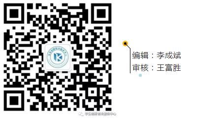 """""""华为杯""""山东理工大学 第五届嵌入式物联网设计大赛"""