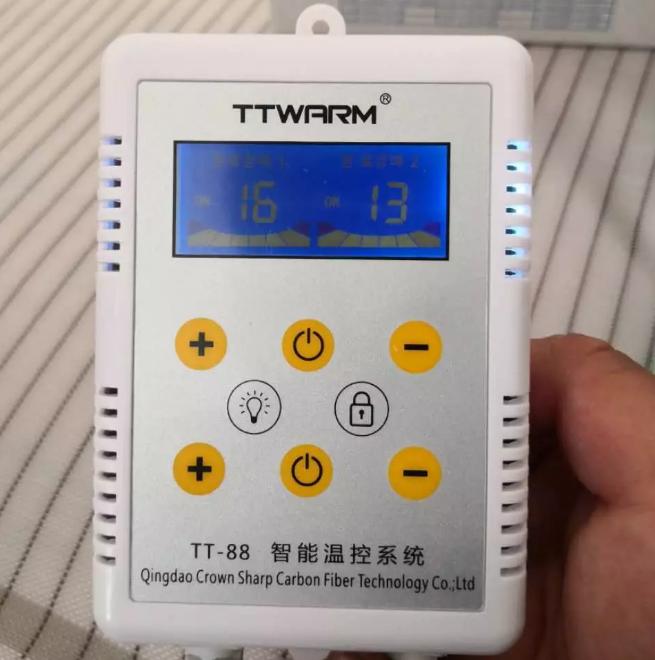 TT—88智能温控仪使用说明书
