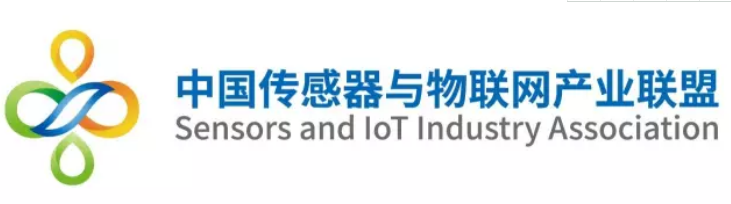 中国气体传感器(纽伦堡)峰会 邀请函