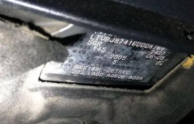 丰田皇冠VSC灯点亮解决办法