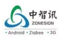 """第一届""""中智讯杯""""物联网应用开发比赛规程"""