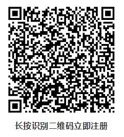 物联网LoRa技术与应用高峰论坛(北京)
