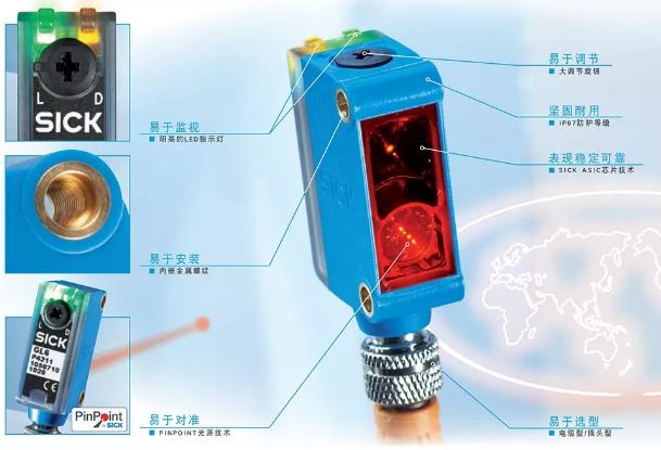 光电传感器工作原理