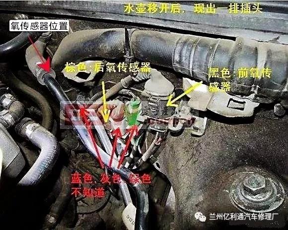 #00氧传感器坏了对车有什么影响,还能开吗?