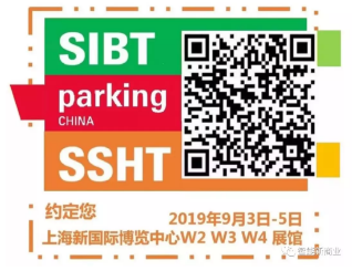 上海第十三届国际智能建筑智能家居展开始了