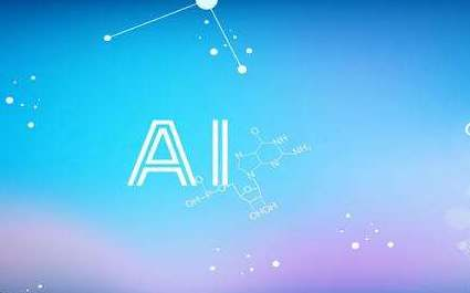人工智能培训班应该怎么选择?