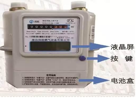润能物联网表使用操作方法及故障排除